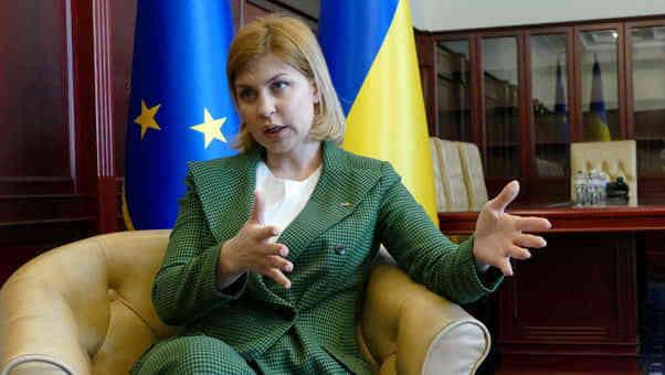 Зеленський призначив Стефанішину головою Комісії з питань євроінтеграції