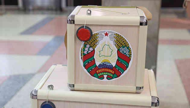 ЦВК Білорусі заявляє, що вибори президента визнані такими, що відбулися