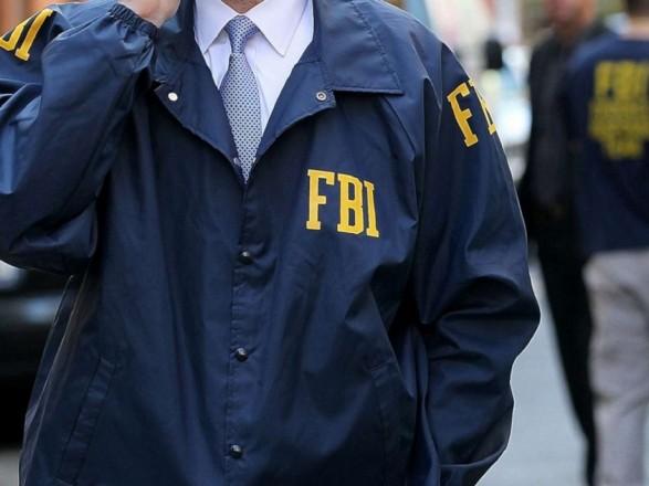 Штурм Капітолію в США: ФБР закликало населення допомогти розслідуванню