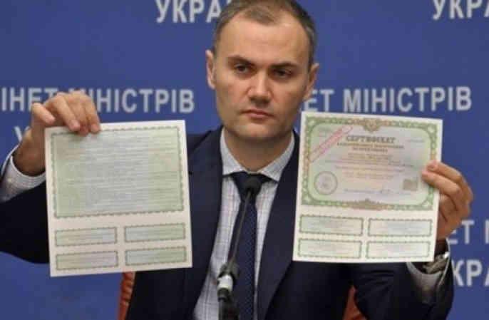 Міністр часів Януковича Колобов прилітав в Україну — ЗМІ