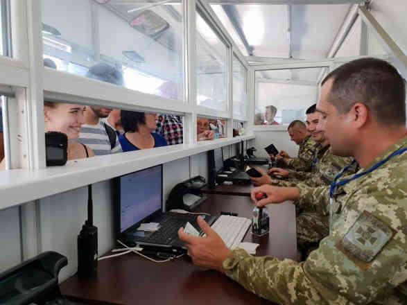 На Донбасі суддя намагалася перетнути лінію розмежування з підробним паспортом