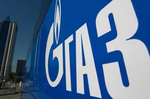 Суд ЄС скасував рішення Єврокомісії про доступ Газпрому до газопроводу OPAL - ЗМІ