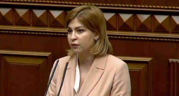 Нова віцепрем'єр Стефанишина є підозрюваною у справі про привласнення і розтрату майна