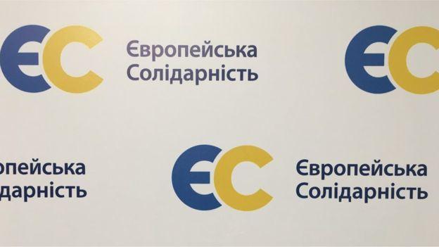 «Європейська Солідарність» передала військовим на передову запас антисептику