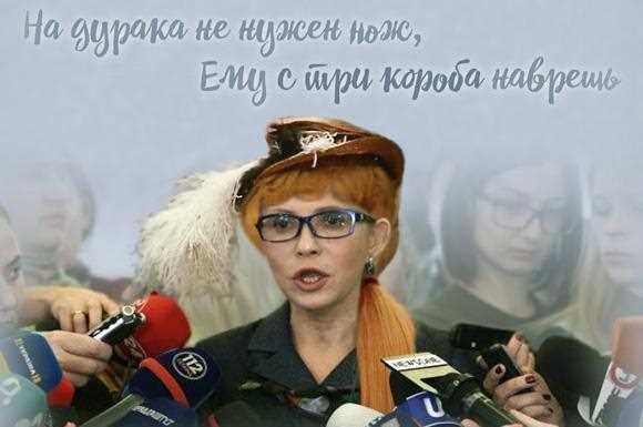Феєрична брехуха!: Лагард і Тимошенко не обговорювали тему тарифів на газ