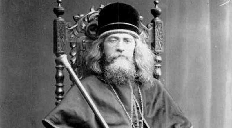 У 1918 році російські церковники мріяли замість Константинопольського патріарха поставити російського митрополита