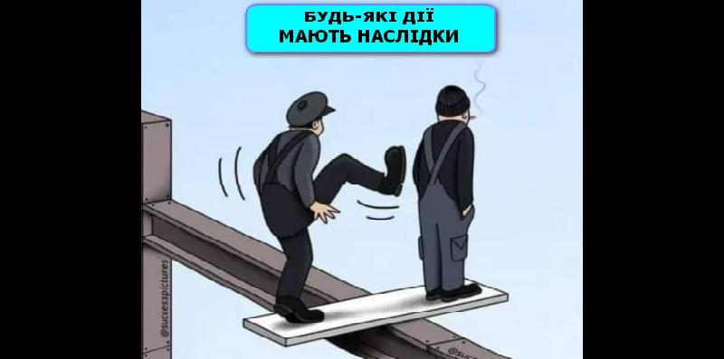 Гібридна симуляція: Як Росія використовує ОРДЛО в своїх геополітичних інтересах