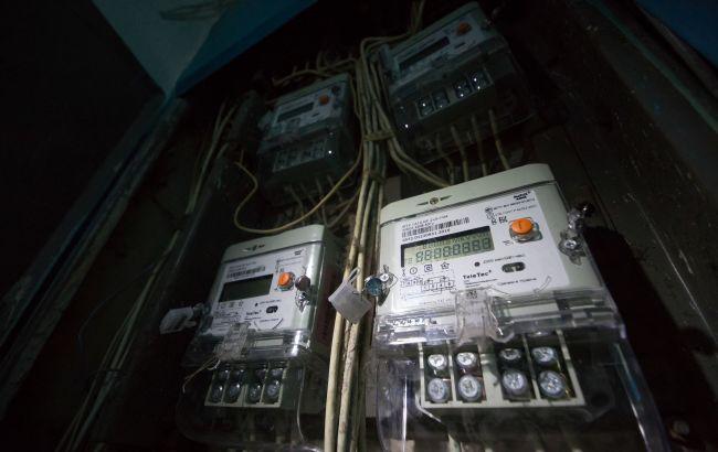 Уряд скасовує пільговий тариф на електроенергію для населення з січня 2021 року