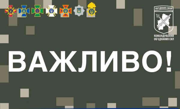 Біля Водяного підірвався на вибухівці український військовий