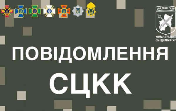 Росія постачає на Донбас озброєння в обхід спостерігачів ОБСЄ, - штаб