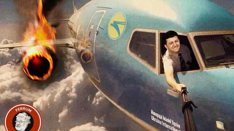 Гео-политика по-украински