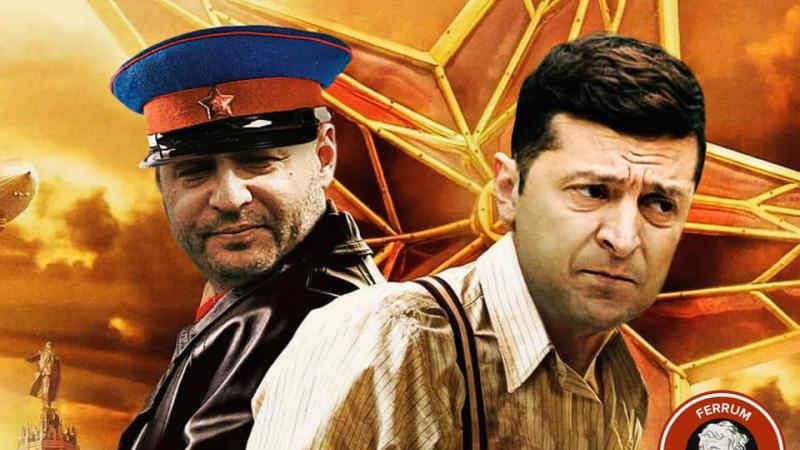 Перемирие по-русски