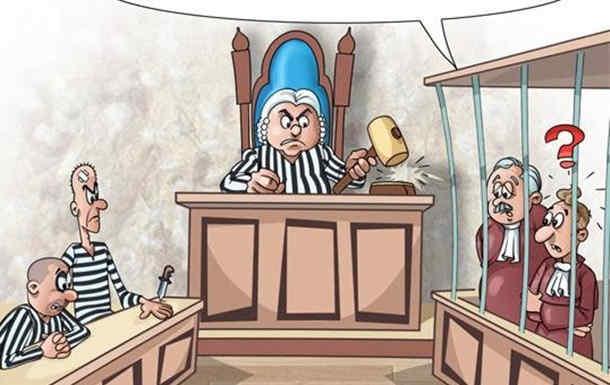 Рада хоче дозволити суди в режимі відеоконференцій