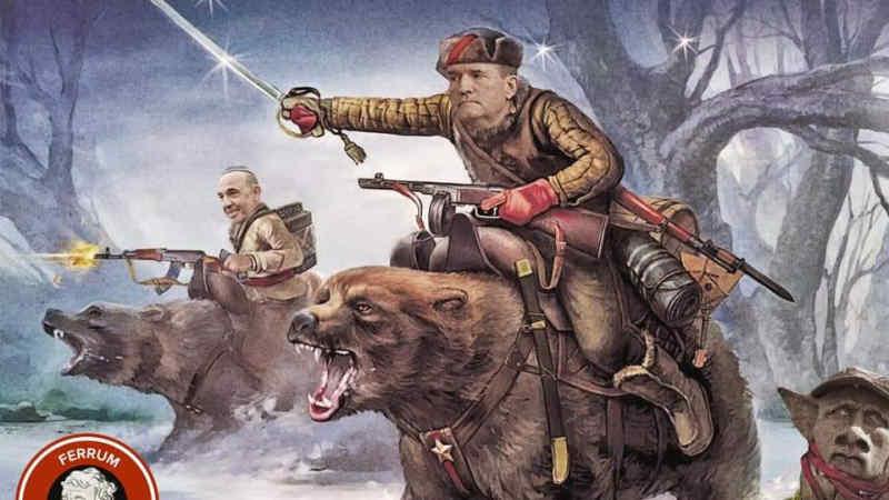 Парламентско-хуторская республика