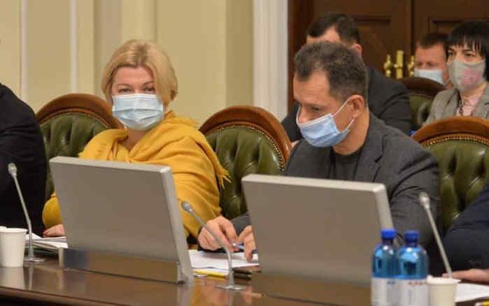 Ірина Геращенко: вимагаємо дати відповідь, хто фінансував поїздку депутатів Зеленського на Донбас та за які кошти провели так зване «опитування»