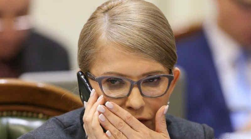 """""""Батьківщина"""" проголосувала за проєкт бюджету в обмін на призначення """"своєї"""" людини на держпідприємство – нардеп"""