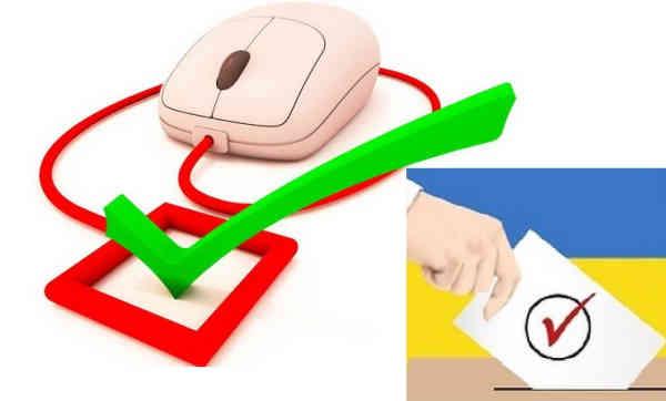 Українці не готові до інтернет-голосування на виборах, - голова ЦВК