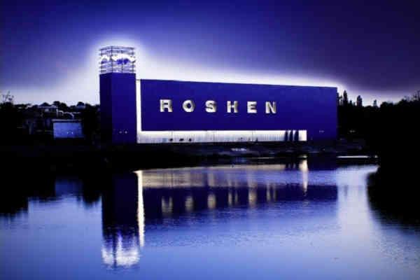 Roshen виділить 50 млн грн на розвиток Національного інституту раку