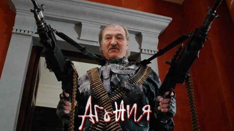 Сто дней осады Лукашенко