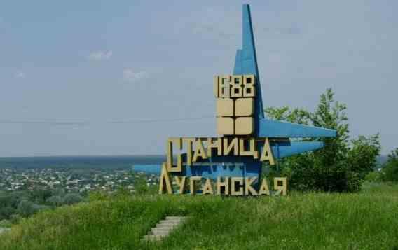 Російські окупанти продовжують зривати ремонтні роботи на мосту в Станиці Луганській