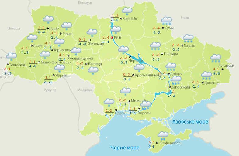 Погода на 13 січня: Україну засипатиме снігом