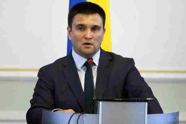 Українцям небезпечно відвідувати Білорусь через дії російських спецслужб - Клімкін