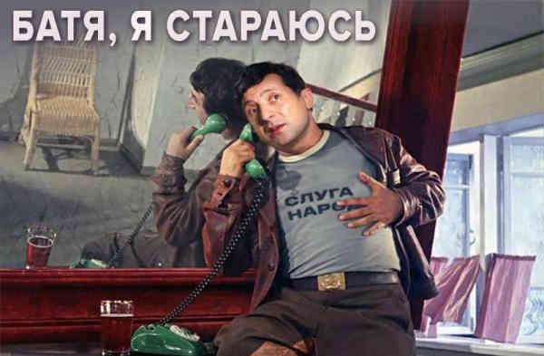 Зеленський таки призначив Кравчука головою української делегації у Тристоронній групі