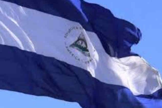 Уряд пропонує ввести санкції проти Нікарагуа