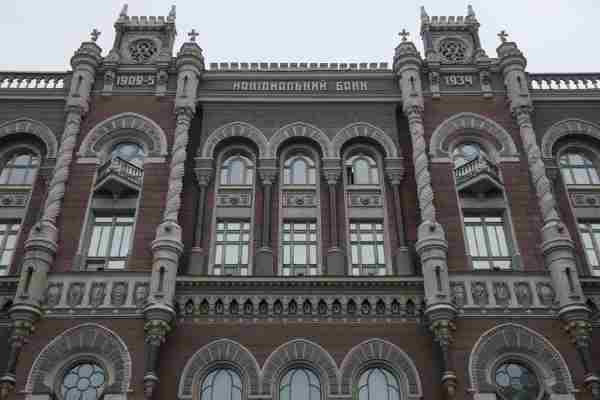 Міжнародні резерви України вперше з жовтня 2013 року сягнули $20,7 млрд