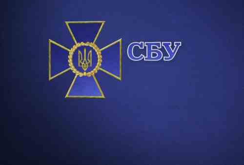 СБУ проводить службове розслідування через втечу ізраїльського