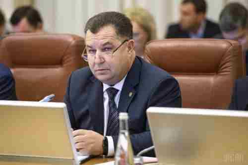 Полторак заявив, що не веде переговори з Зеленським