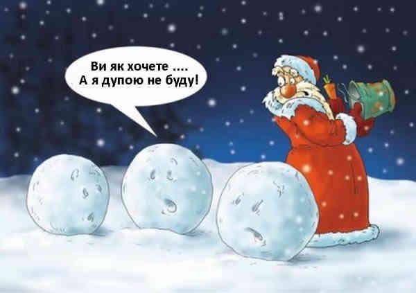 Погода на 3 грудня: мороз і снігопади