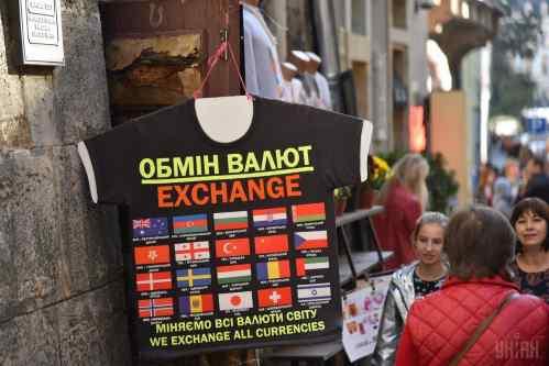 Валюти продовжують дорожчати: курс валют на 5 червня