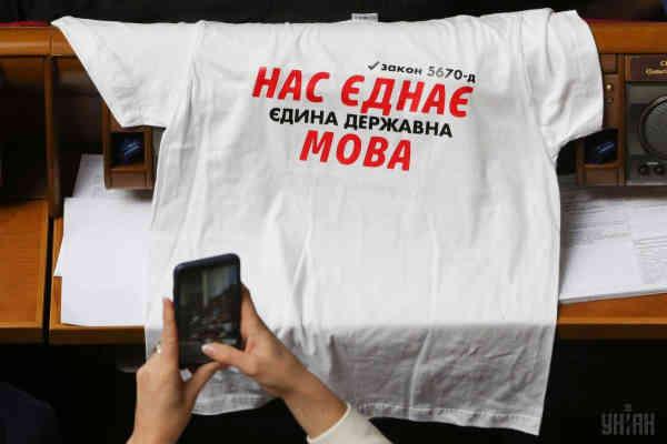Суд зобов'язав поліцію відкрити справу проти харківського депутата, який назвав українську мову