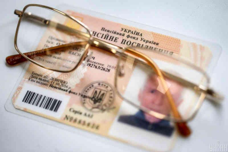 В Україні хочуть суттєво зменшити кількість отримувачів пільгової пенсії