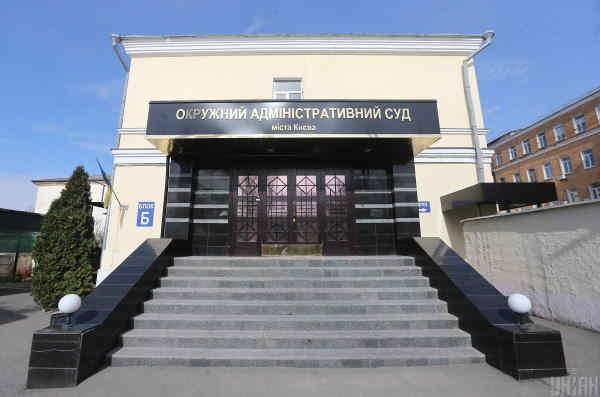 Голова ОАСК Вовк проігнорував засідання антикорупційного суду з обрання йому запобіжного заходу