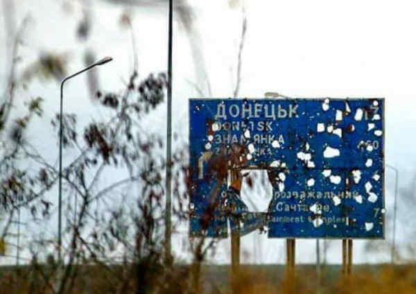 Російські окупанти обстріляли житловий район Донецька для дискредитації ЗСУ - штаб ООС