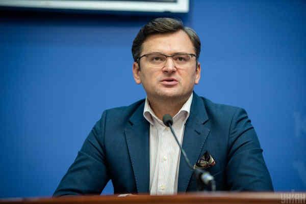 Кулеба пояснив позицію МЗС України щодо