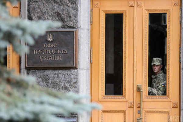 Депутатів, які висловили протест проти фіксації статусу ОРДЛО, викликали в ОП – нардеп