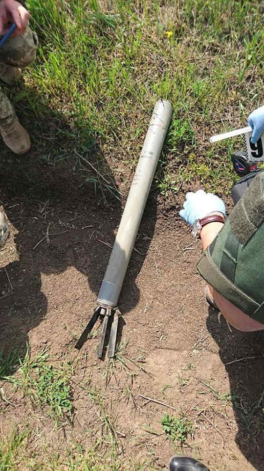 Після обстрілу Павлополя виявили російську авіаційну ракету