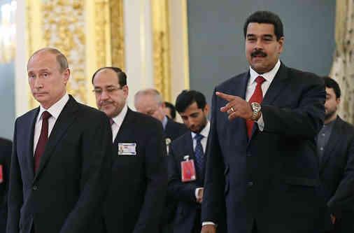 США пригрозили ввести нові санкції проти «Роснефти»