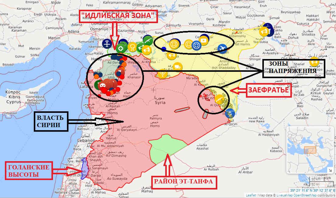 События на севере Сирии – вторжение Турции: сценарии, процессы реализации, результаты
