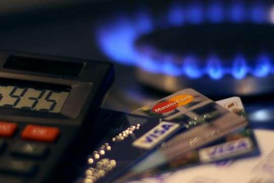 Влада Вінниччинни звернулася до Ради із листом щодо списання газових боргів