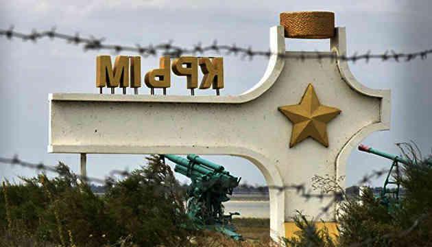 Молдова не визнає так звані