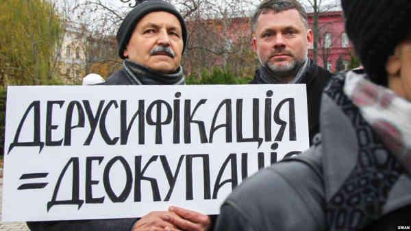 В Україні хочуть поширювати «русский мир» за бюджетні гроші