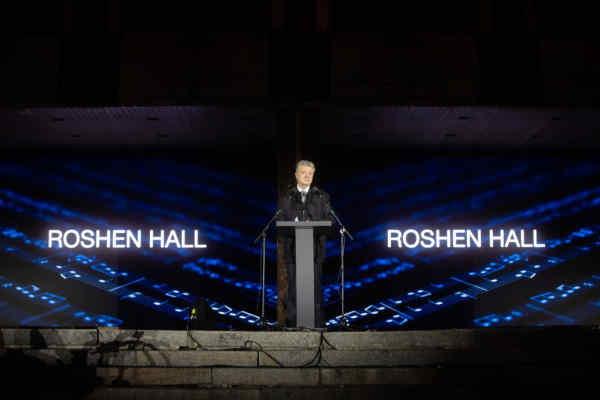 У Києві створять концерт-хол світового рівня: Петро і Марина Порошенки дали старт масштабному проєкту