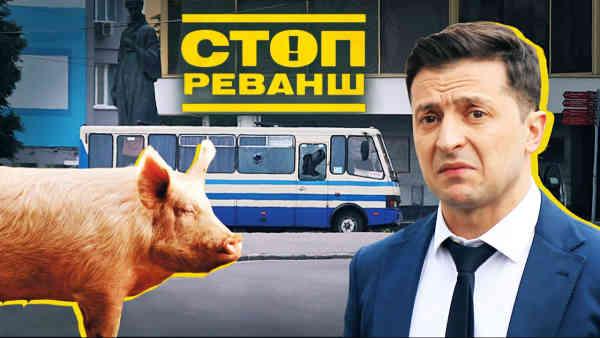 Який президент – такі теракти: чому люди не повірили в захоплення заручників в Луцьку? –