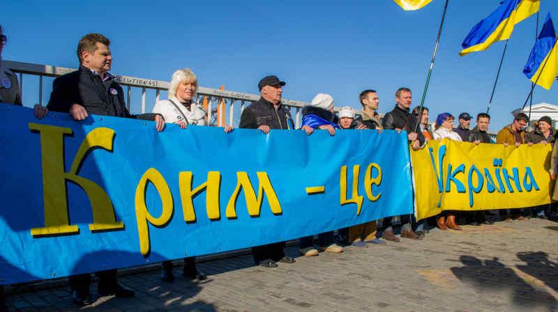 Новая хорошо забытая старая «Крымская платформа»