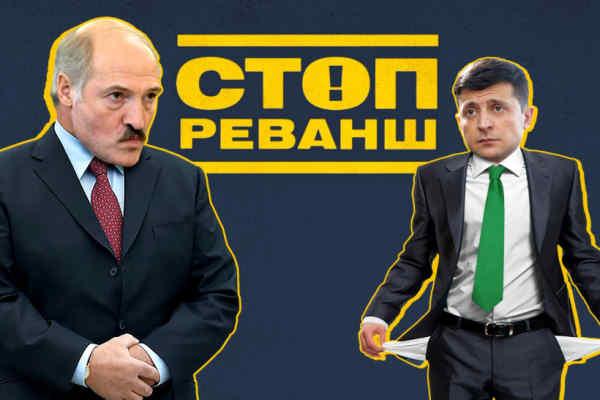 Зеленський в Австрії підлещувався до Путіна: Україна готується до капітуляції? –