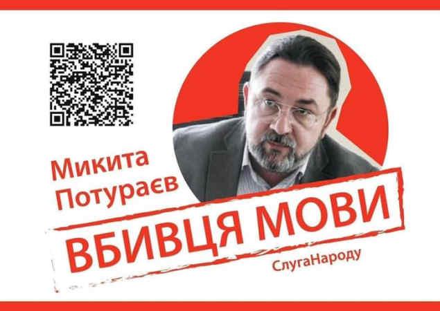 Влада Зеленського повністю засвітилася в своїй проросійській політиці